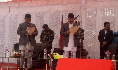 Chief Minister of Gandaki Province Oath Ceremony